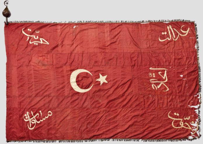 Türk bayrağı eski