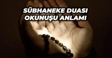 subhaneke duası